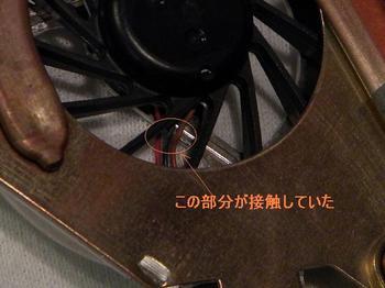 Fan_c.JPG