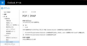 Hot_pop.png