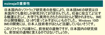 Legacy_jp.png