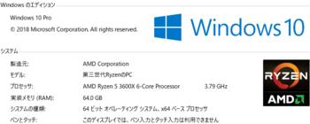 Zen2_64GB_1.png
