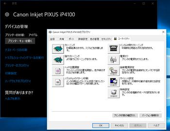 iP4100_w10.png