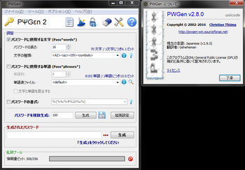 pwg280_jp.png